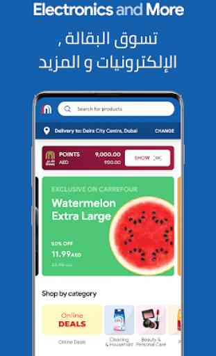 MAF Carrefour Online Shopping 1