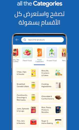 MAF Carrefour Online Shopping 3