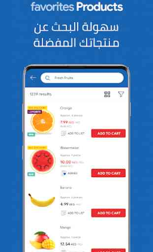 MAF Carrefour Online Shopping 4