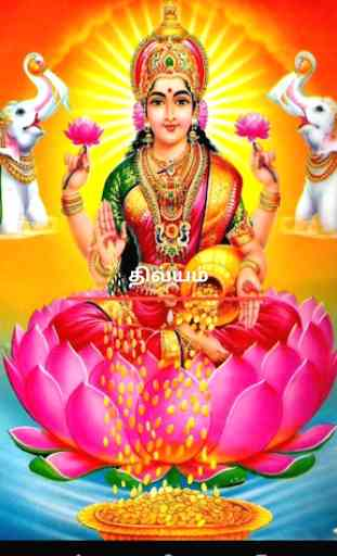 Tamil Calendar 2020 1