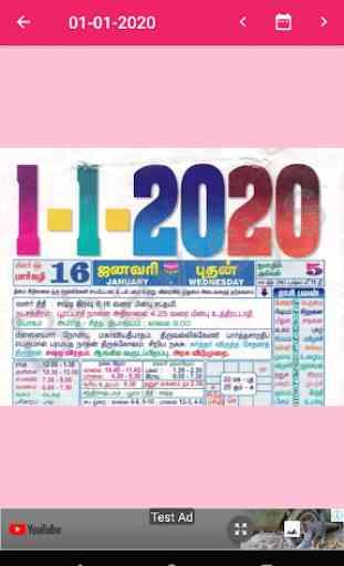 Tamil Calendar 2020 3