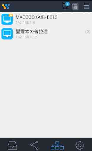 AirPinCast - DLNA/UPnP Sender 4
