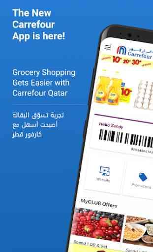 Carrefour Qatar 1