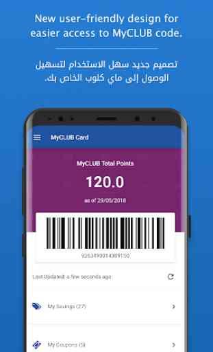 Carrefour Qatar 4