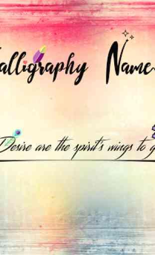 Calligraphy Name 1