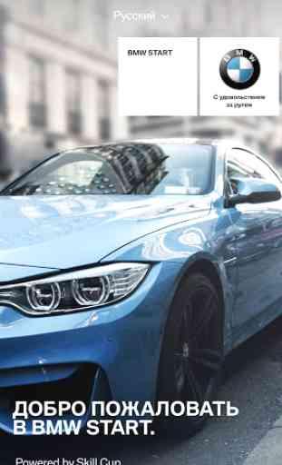 BMW Start 1