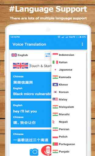 Voice Translator 2020 2