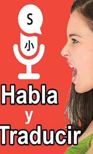 hablar y traducir todos los idiomas traductor voz 1
