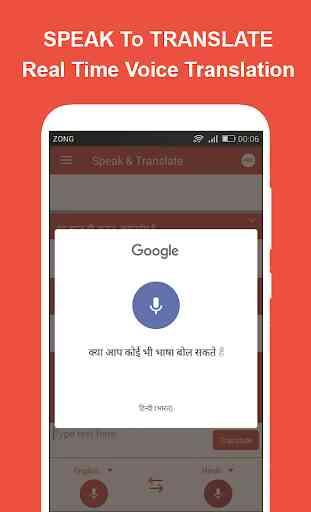 hablar y traducir todos los idiomas traductor voz 3