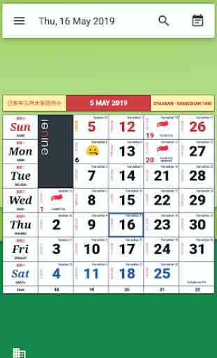 Monthly Calendar & Holiday 1