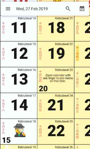 Monthly Calendar & Holiday 2