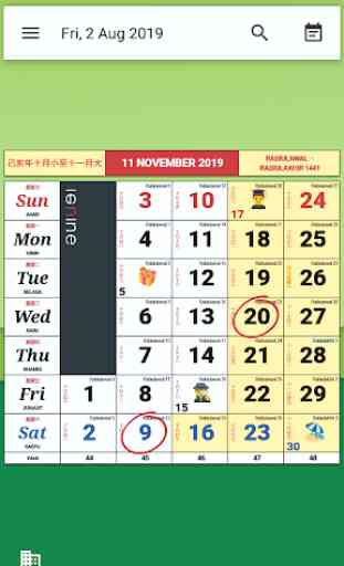 Monthly Calendar & Holiday 3