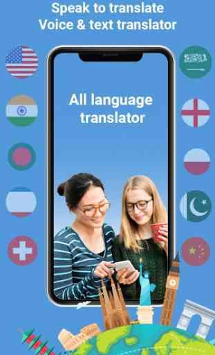 Habla y traduce - Traductor de conversaciones 1