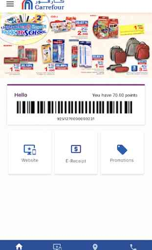 Carrefour Oman 1