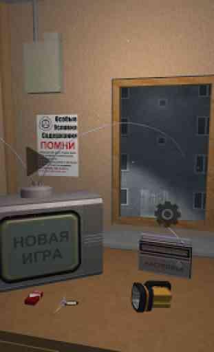 SCP-087 Russian Edition 1
