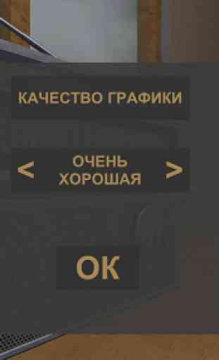 SCP-087 Russian Edition 2