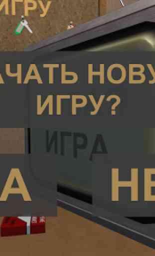 SCP-087 Russian Edition 3