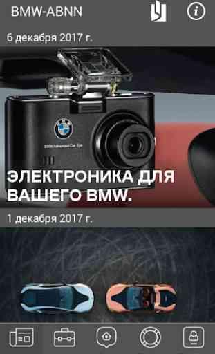 BMW-ABNN 1