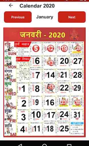 2020 Calendar 1