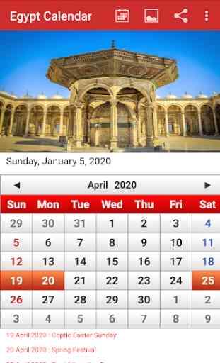 Egypt Calendar 2020 4